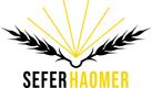 Sefer Haomer Logo